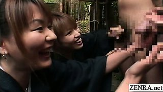 Subtitled CFNM perky Japanese outdoor bathing handjobs